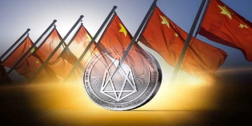 China-Releases-Latest-Crypto-Ranking-EOS-Tops-and-Bitcoin-Climbs-Two-Spots