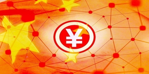How-Will-China-Digital-Yuan-Affect-The-Cryptocurrency-World
