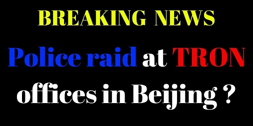 TRON-offices-raided-by-police