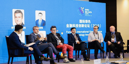 VeChain-at-the-China-International-Big-Data-Industry-Expo-2019